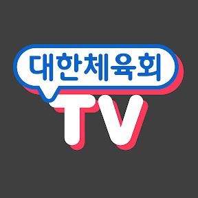 대한체육회TV