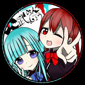 the latest 74292 17039 Ran Monbu / 文武らん - Vtuber YouTube Channel Analytics and ...