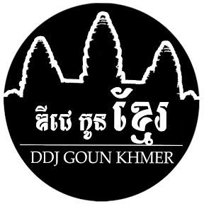 វុទ្ធី កូនខ្មែរ VuThy GounKhmer original song