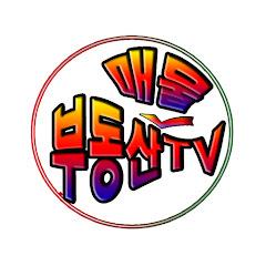 부동산매물TV