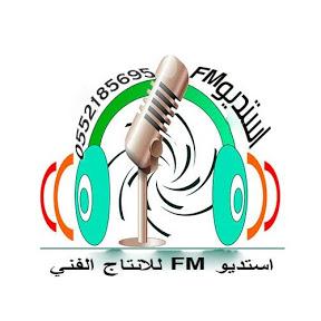 استديو FM