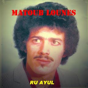 Lounès Matoub - Topic