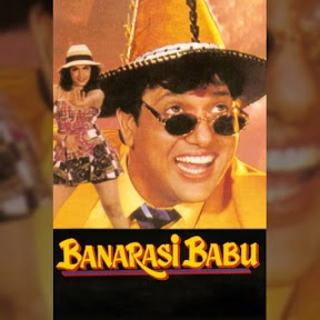Banarasi Babu - Topic