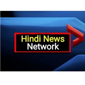 Hindi News Network
