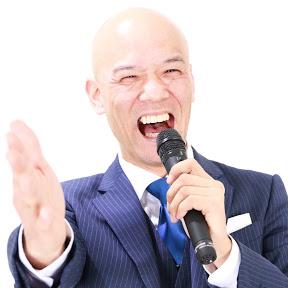 YouTube講演家 鴨頭嘉人(かもがしら よしひと)