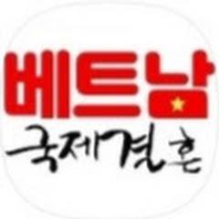 베트남국제결혼휴먼TV