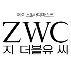 ZWC페이스&바디마스크