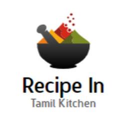 Recipe in Tamil Kitchen