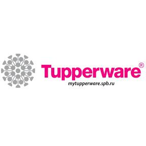 Tupperware Санкт-Петербург