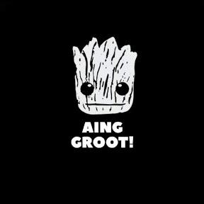 Aing Groot