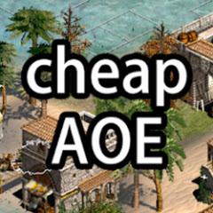 cheap世紀帝國