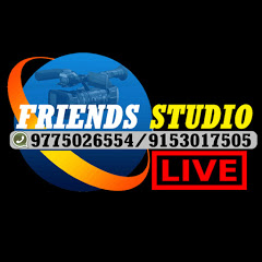 Friends Studio Live