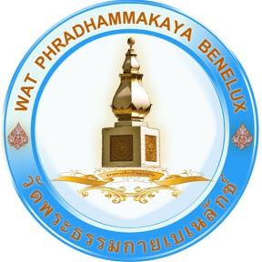 Internationaal Dhammakaya Genootschap van Belgiё