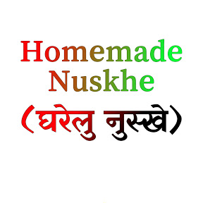 Homemade Nuskhe