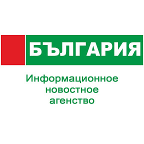 Медиа Мост Болгария