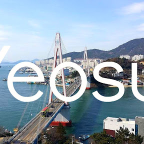 Yeosu-si - Topic