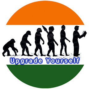 Upgrade Yourself