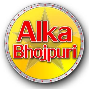Alka Bhojpuri