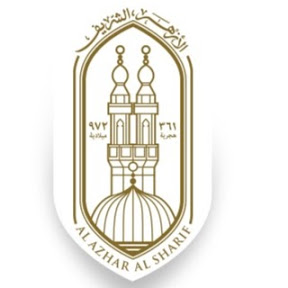 Al-Azhar Al-Shareef