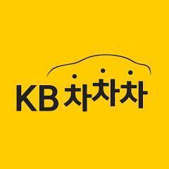 KB차차차