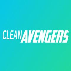 클린어벤져스cleanavengers