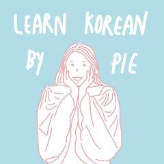 PASAKAOLEENARU ภาษาเกาหลีน่ารู้