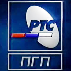PGP RTS - Zvanični Kanal