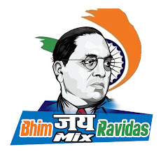 Jai Bhim Jai Ravidas Mix