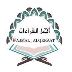 Ajmal_Alqeraat