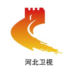 中国河北卫视官方频道 china hebei tv official channel