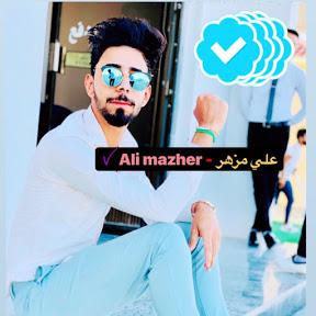 علي مزهر - ꪜ Ali mazher