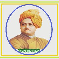 Bhagwan Singh Vishwakarma