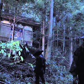 Garo Gaiden: Tōgen no Fue - Topic