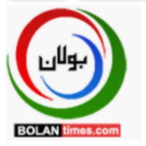 Bolan Times