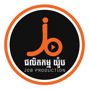 JOB PRODUCTION
