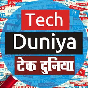 Tech Duniya Hindi