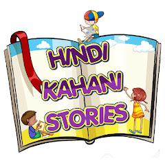 Hindi Kahani Stories