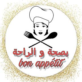 بصحة و الراحة مع حنونة Bon appétit avec hanouna