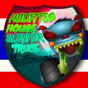 Haunted House Monster Truck Thailand