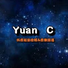Yuan C