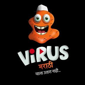 Virus Marathi