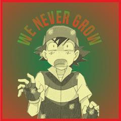 We Never Grow