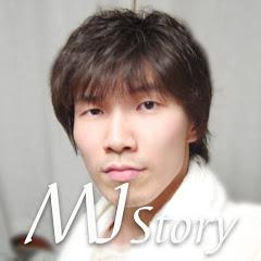 MJ Story 영화해석