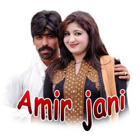 Amir Jani
