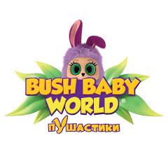 Bush Baby World Пушастики