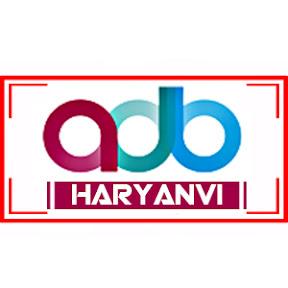 ADB.Haryanvi