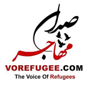 VO Refugees