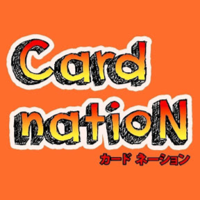 Card Nation