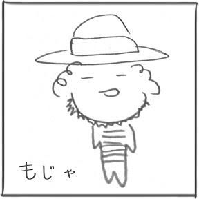 OshibaHirokiTV