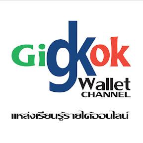 Gigkok Wallet